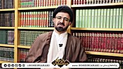 حجت الاسلام سید ابراهیم حسینی اراکی HOSEINIARAKI