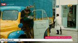 فیلم سینمایی ترافیک با دوبله فارسی