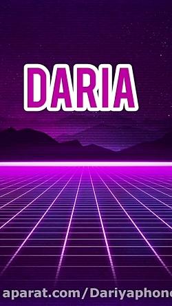 Daria clip