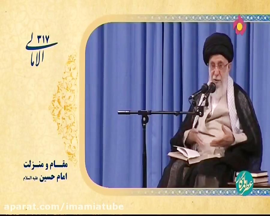 مقام و منزلت حضرت امام حسین علیه السلام - بیانات مقام معظم رهبری