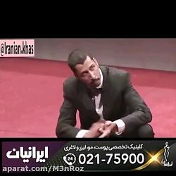 استند آپ کمدی زیبای بهرام افشاری ::: درآوردن ادای تهرانی ها