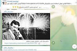سابلیمینال فارسی افزایش هوش وحافظه