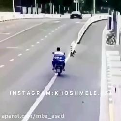 صحنه های جالب و خنده دار
