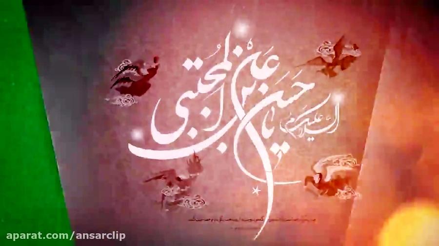 مولودی حاج محمود کریمی ویژه ولادت امام حسن (ع)