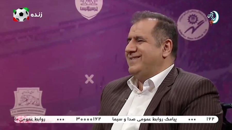 خاطره جالب علی خسروی از باخت استقلال تهران به استقلال رشت در باتلاق عضدی