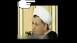 رهبری آیت الله خامنه ای -مجلس خبرگان
