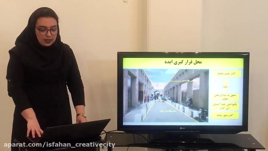 ایده 4- نام ایده : ریسمان - ایده پرداز: خانم هاجوانمردی-سید معلمی-سرشوقی