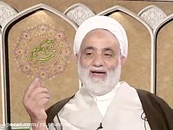تفسیر آیه 170 سوره اعراف از مجموعه تفسیر قطرهای حجتالاسلام قرائتی