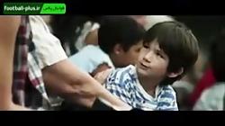 مستند لیونل مسی