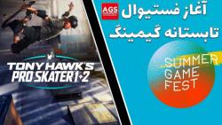 Tony Hawk's Pro Skater 1+2 - تریلر رونمایی - آغاز جشن تابستانی گیمینگ