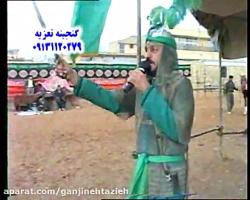 تعزیه عباس  بسیار دیدنی...