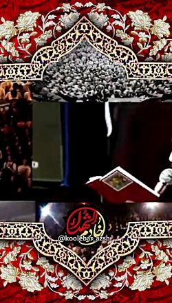 شهادت حضرت علی ع _ ویژه استوری و پست