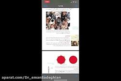 ویدیو آموزش صفحه 39 تا41 زیست شناسی دوازدهم
