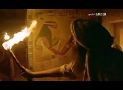 مستند مصر باستان با دوب...