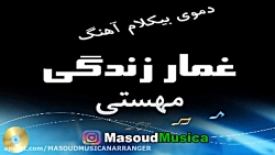 مسعود ثابت