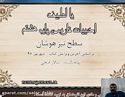 salar_fathi