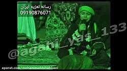 تعزیه لند (رسانه تعزیه ایران)