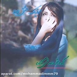 کلیپ عاشقانه عباس طاهر...