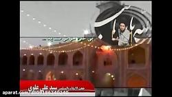 ( مقام و منزلت امیرالمومنین علی (ع)و اهل بیت مطهر ایشان)حجت الاسلام سید علی علوی