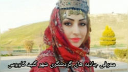 سونیا افشاری