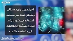 خلاصه اخبار هفته پایگا...