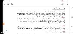 کانال رسمی آموزشكده فنی و حرفه ای پسران اردبیل (رازی)