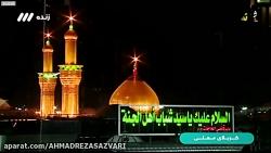 شب قدر - قرائت دعای جوشن کبیر توسط حاج میثم مطیعی شب بیست و سوم ماه مبارک رمضان