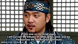 سریال جومونگ قسمت ۳۷ HD