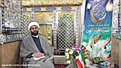 روابط عمومی اوقاف استان زنجان
