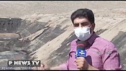 شبکه مردم خبر  PnewsTV