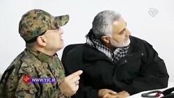 تصاویر دیدهنشده ازحاج قاسم سلیمانی و شهید بدرالدین در اتاق عملیات