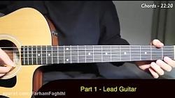 آموزش آهنگ زیبای دزدان دریایی کارائیب با گیتار