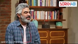 مصاحبه جذاب سروش صحت با عادل فردوسی پور در برنامه کتاب باز