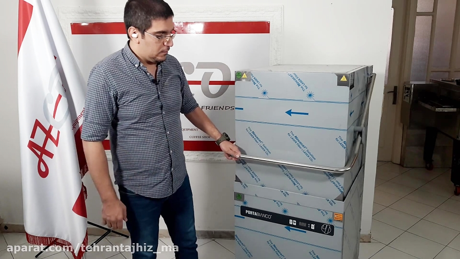 ماشین ظرفشویی صنعتی پورتابیانکو