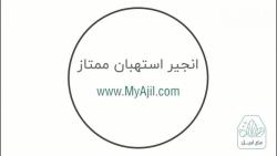 MyAjil