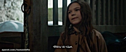 فیلم The Turning 2020 چرخش با زیرنویس فارسی