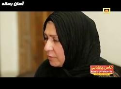 مستند مرتضی پاشایی-پخش شده از شبکه مستند