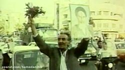 """نماهنگ زیبا و خاطره انگیز """" بانگ مقاومت و پیروزی"""" بمناسبت روز آزاد سازی خرمشهر"""