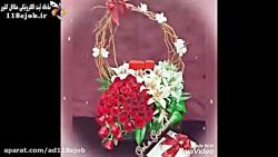 گل فروشی گل گندم در بند...