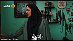 اکران آنلاین سینمایی مهمانخانه ماه نو