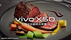 تیزر رسمی دوربین ویوو X5...