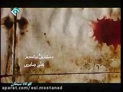 مجله فیلم و سریال خارجی و ایرانی و انیمیشن و مداحی