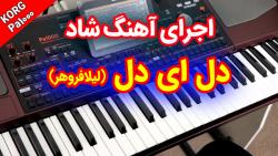 پرشین موزیک