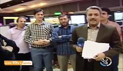 محمود معصومی بازنشسته ...