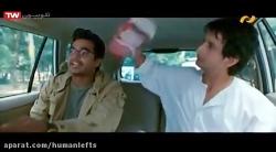 فیلم هندی سه احمق ۲۰۰۹ three idiots با دوبله فارسی
