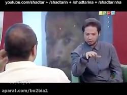 کلیپ علی صادقی در خندوا...