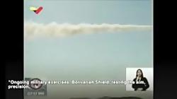 رزمایش موشکی ونزوئلا همزمان با انتظار برای نفتکشهای ایرانی