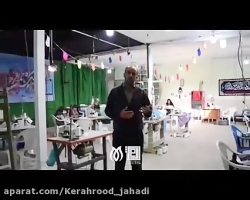 Kerahrood_jahadi