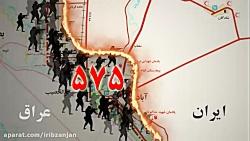 نقش رزمندگان زنجانی در آزادسازی خرمشهر