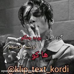 kordseda.info